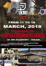 Course in Counter Terrorism Techniques - from 11 to 18 March 2018 - Israel